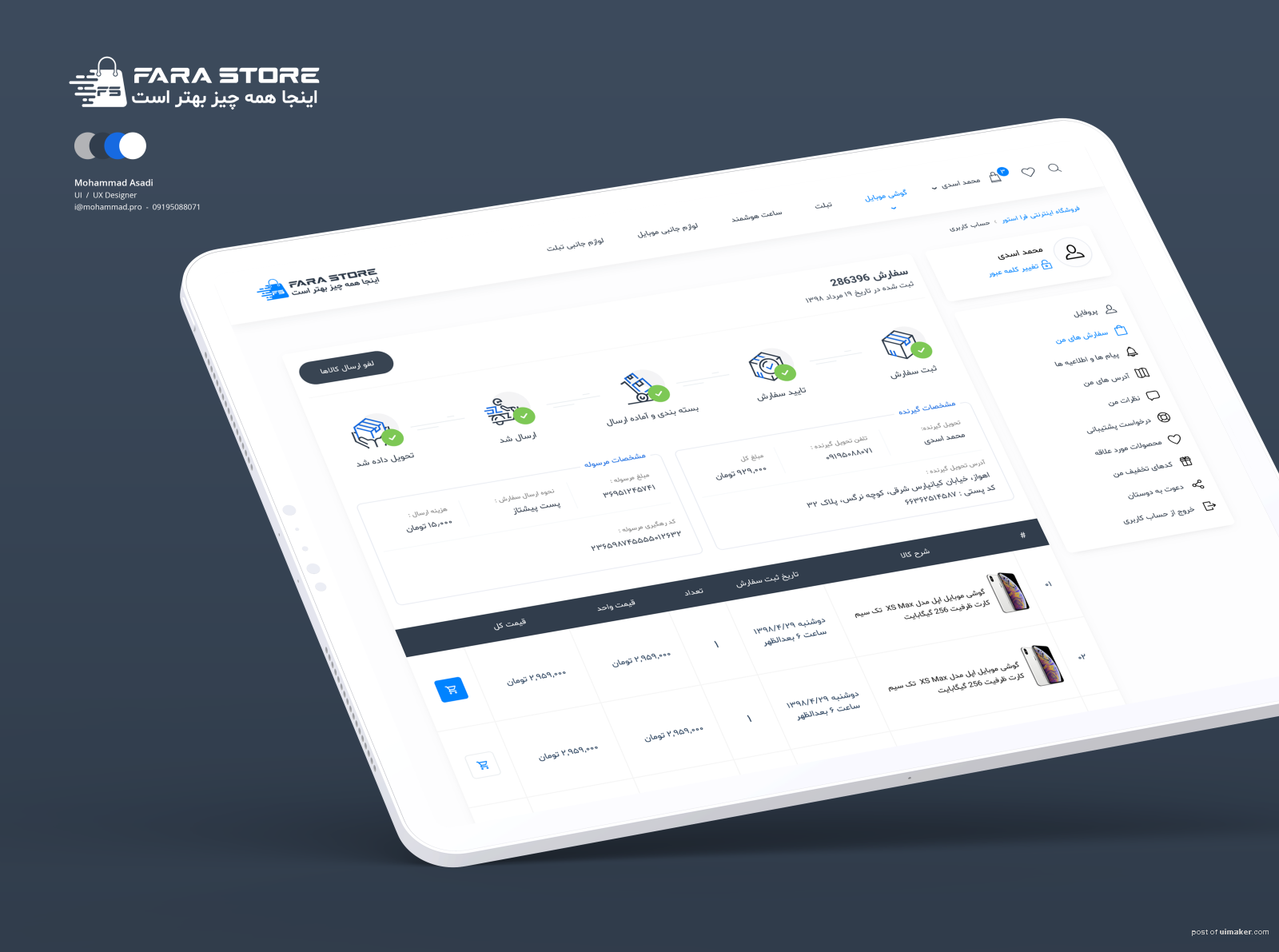 Farastore Dashboard